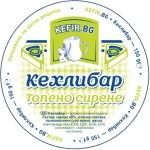 Kehlibar-topeno-sirene-150g-fi-95,5mm