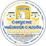 S-vkus-na-cheese-keik-s-yagodi-desert-ot-sirene-150g-fi-95,5mm
